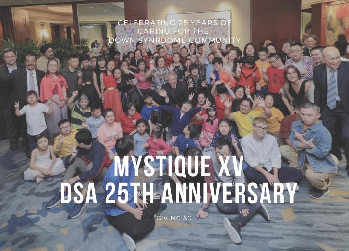 Online Campaign: Mystique XV x 25th Anniversary